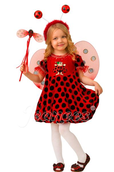 Божья Коровка детский карнавальный костюм