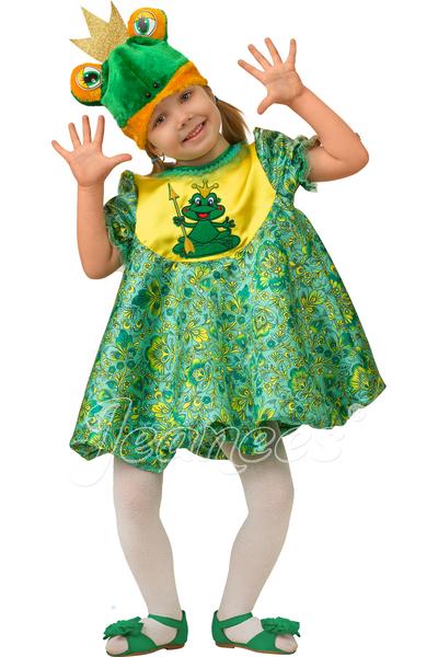 Лягушка-Царевна детский карнавальный костюм