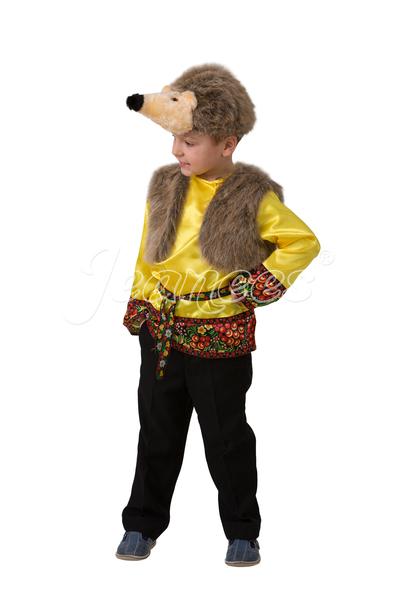 Ежик Фомка детский карнавальный костюм