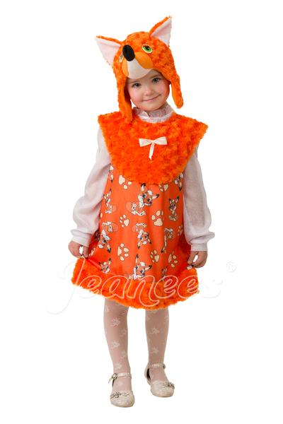 Лисичка Лиля детский карнавальный костюм