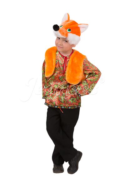 Лисёнок Артёмка детский карнавальный костюм