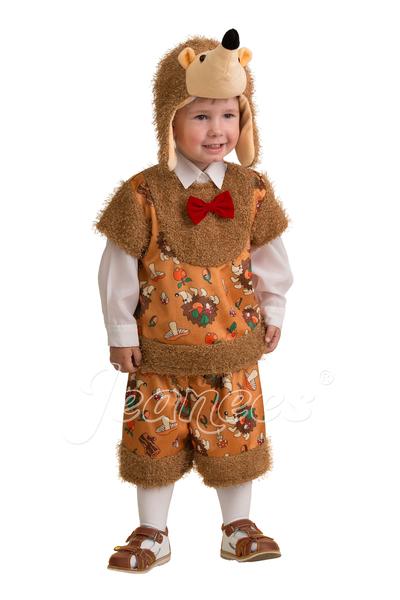Ёжик Коржик детский карнавальный костюм