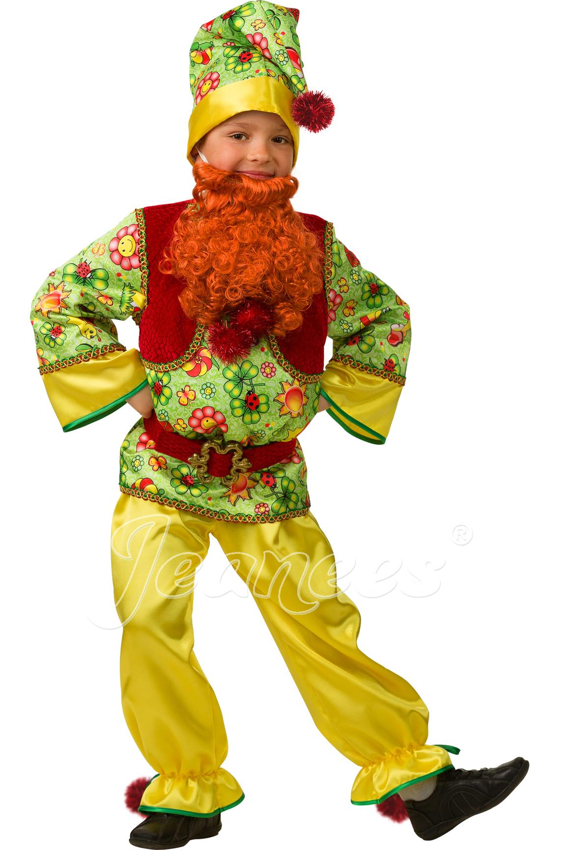 Гномик Cказочный детский карнавальный костюм