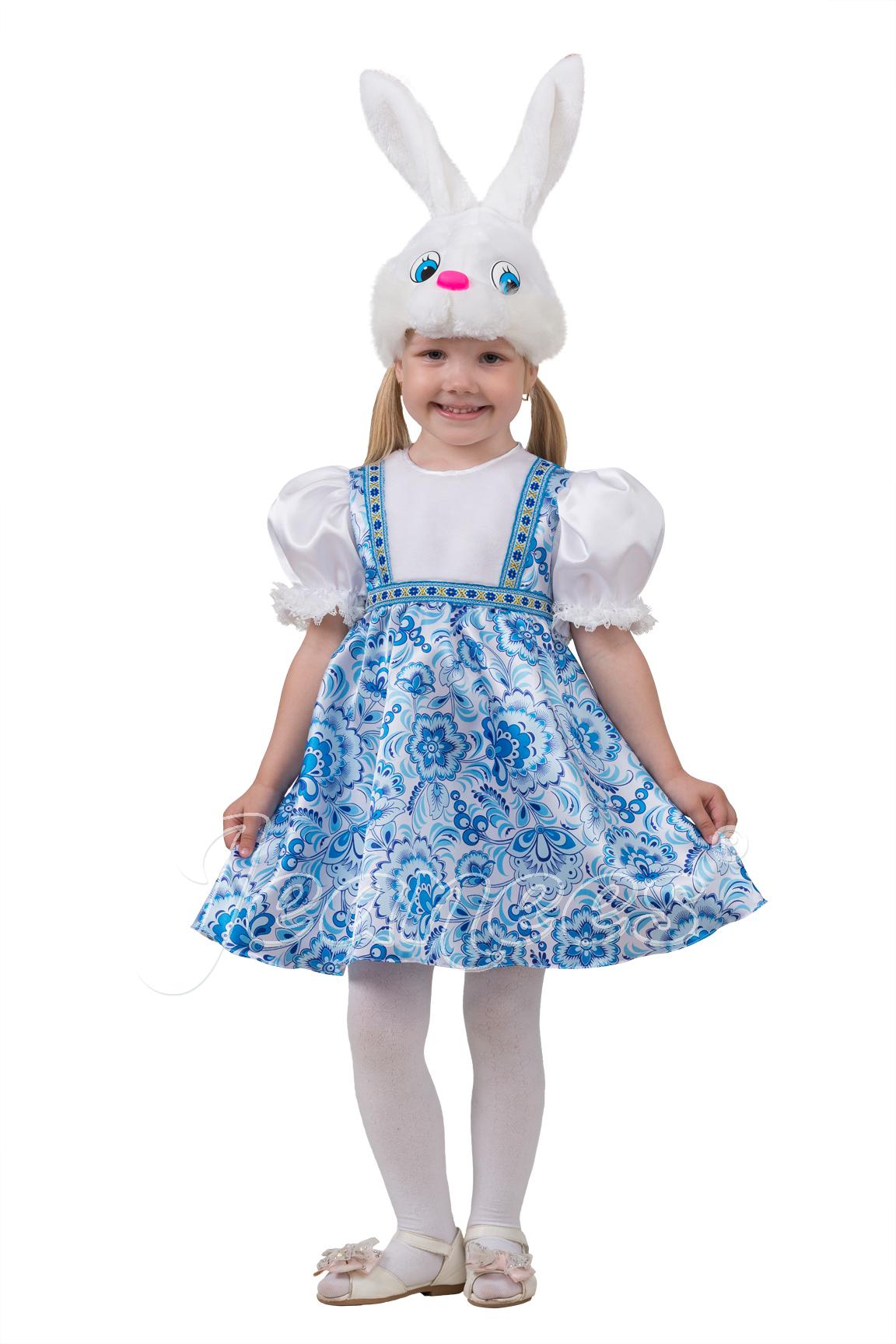 Зайка Симка детский карнавальный костюм