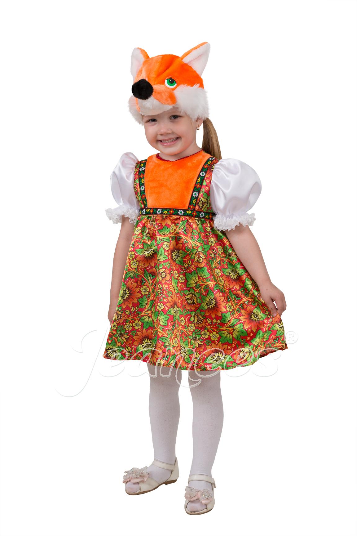 Лиса Лизавета детский карнавальный костюм