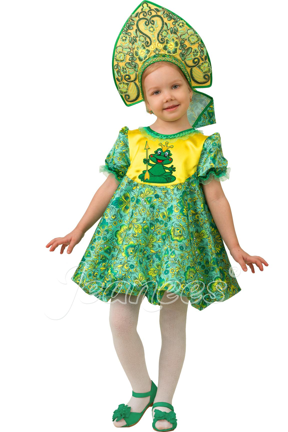 Царевна-Лягушка детский карнавальный костюм