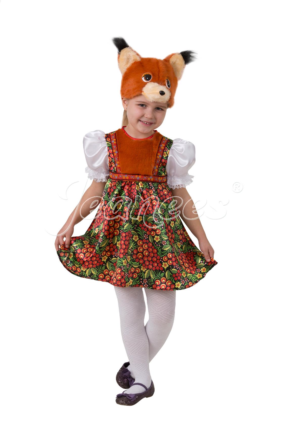 Белка Златка детский карнавальный костюм