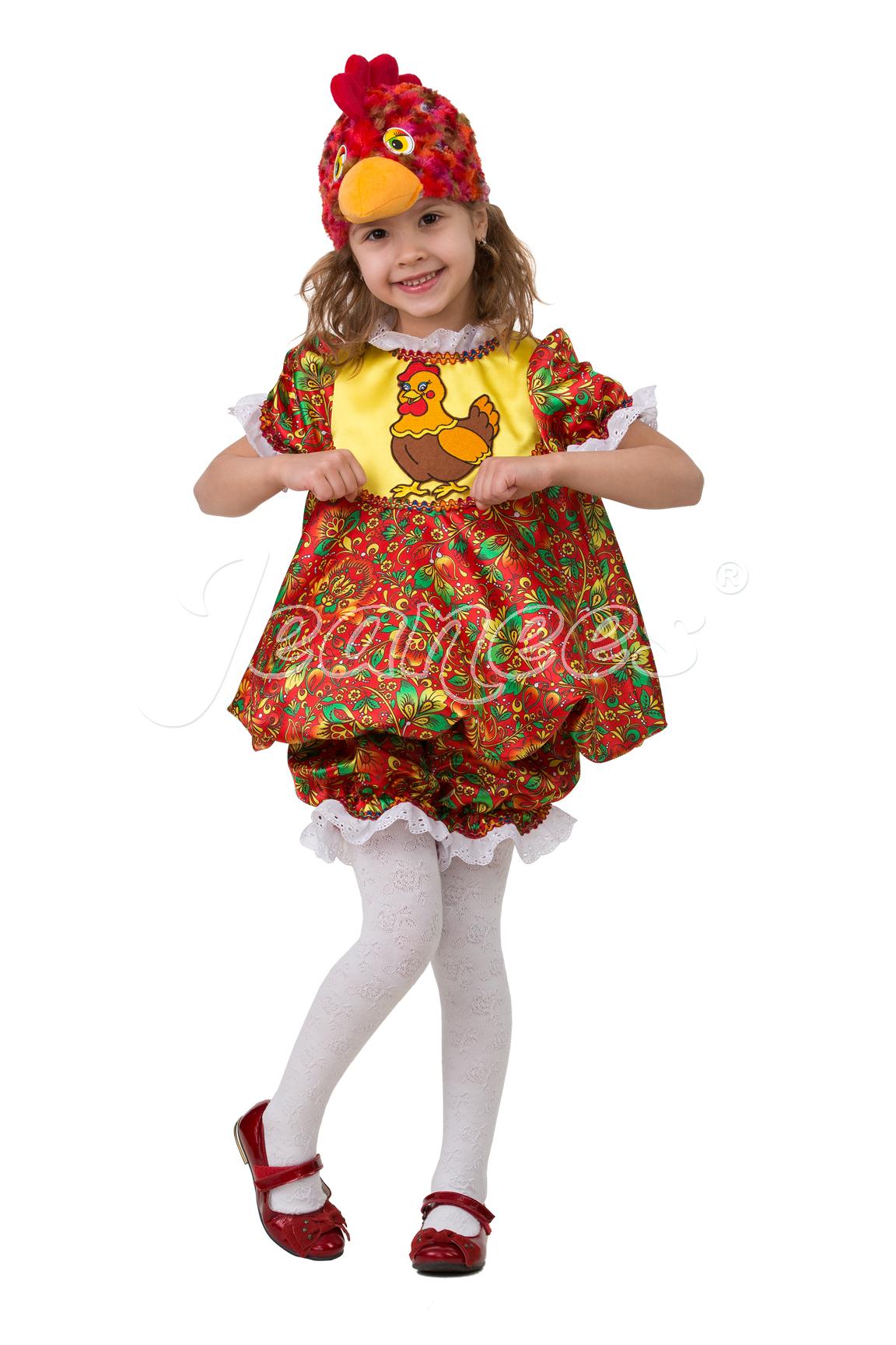 Курочка Пеструшка карнавальный костюм
