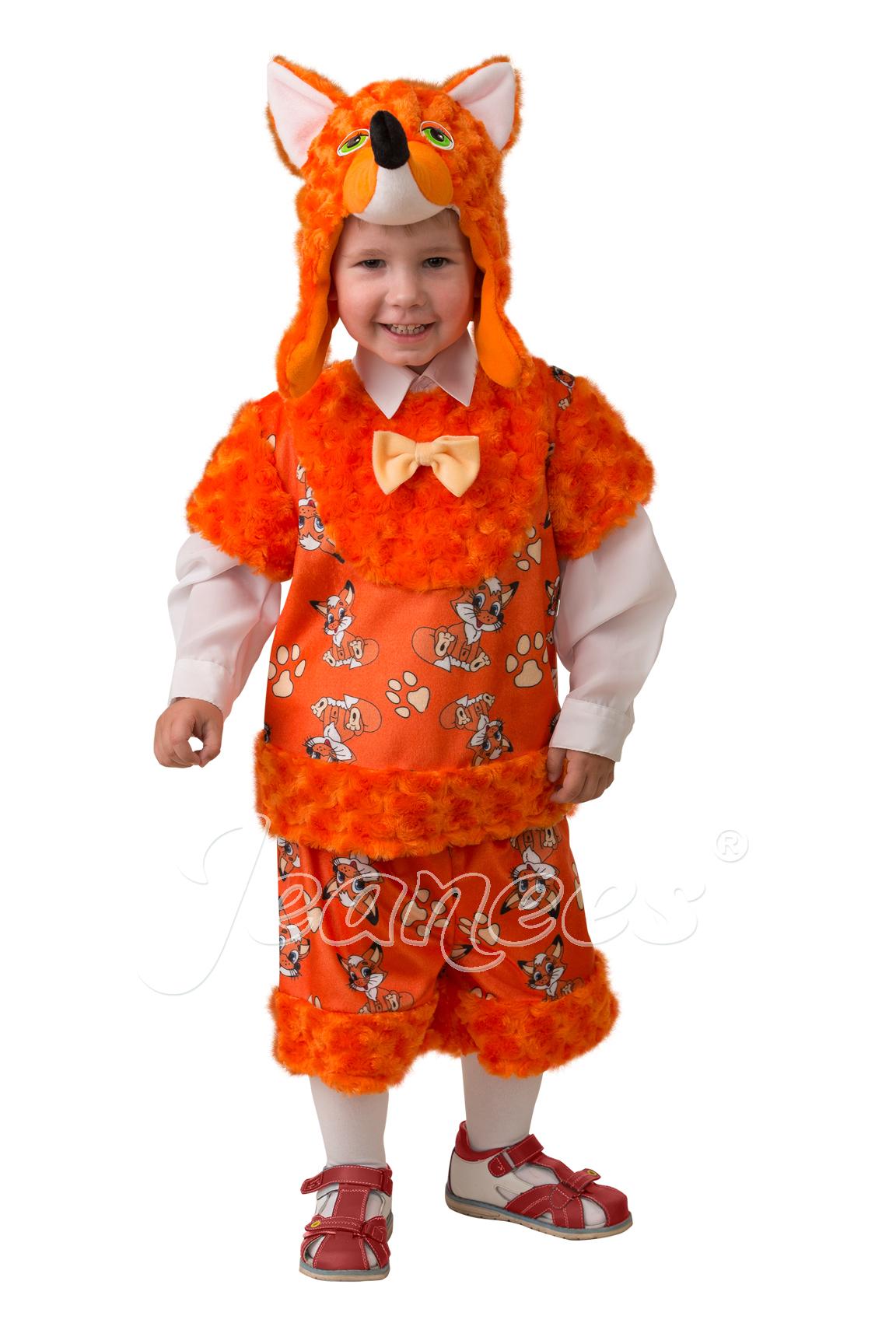 Лисёнок Рыжик детский карнавальный костюм