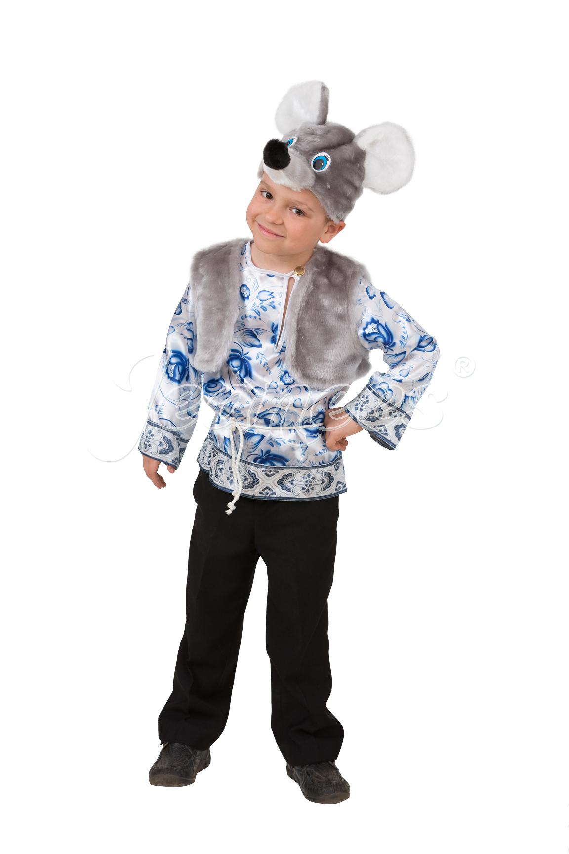 Мышонок Филипка детский карнавальный костюм