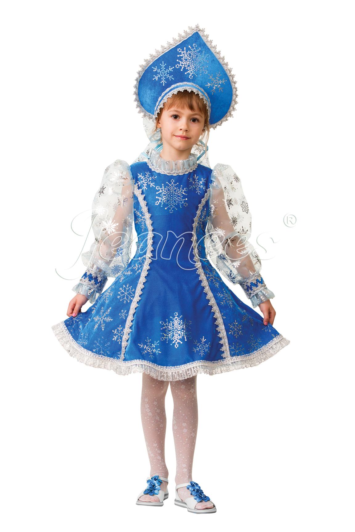 Снегурочка детская велюр синяя