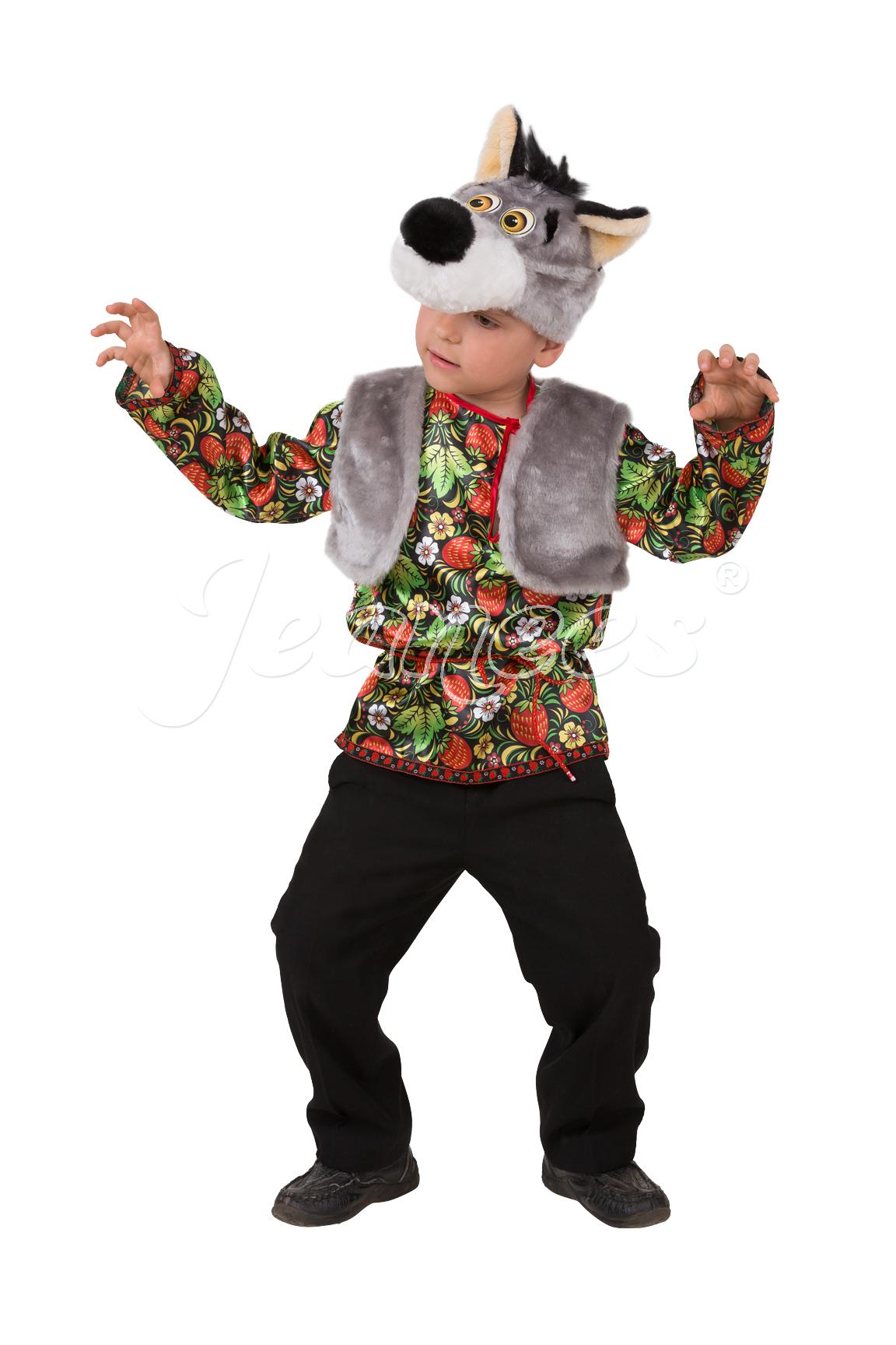 Волчонок Ерёмка детский карнавальный костюм