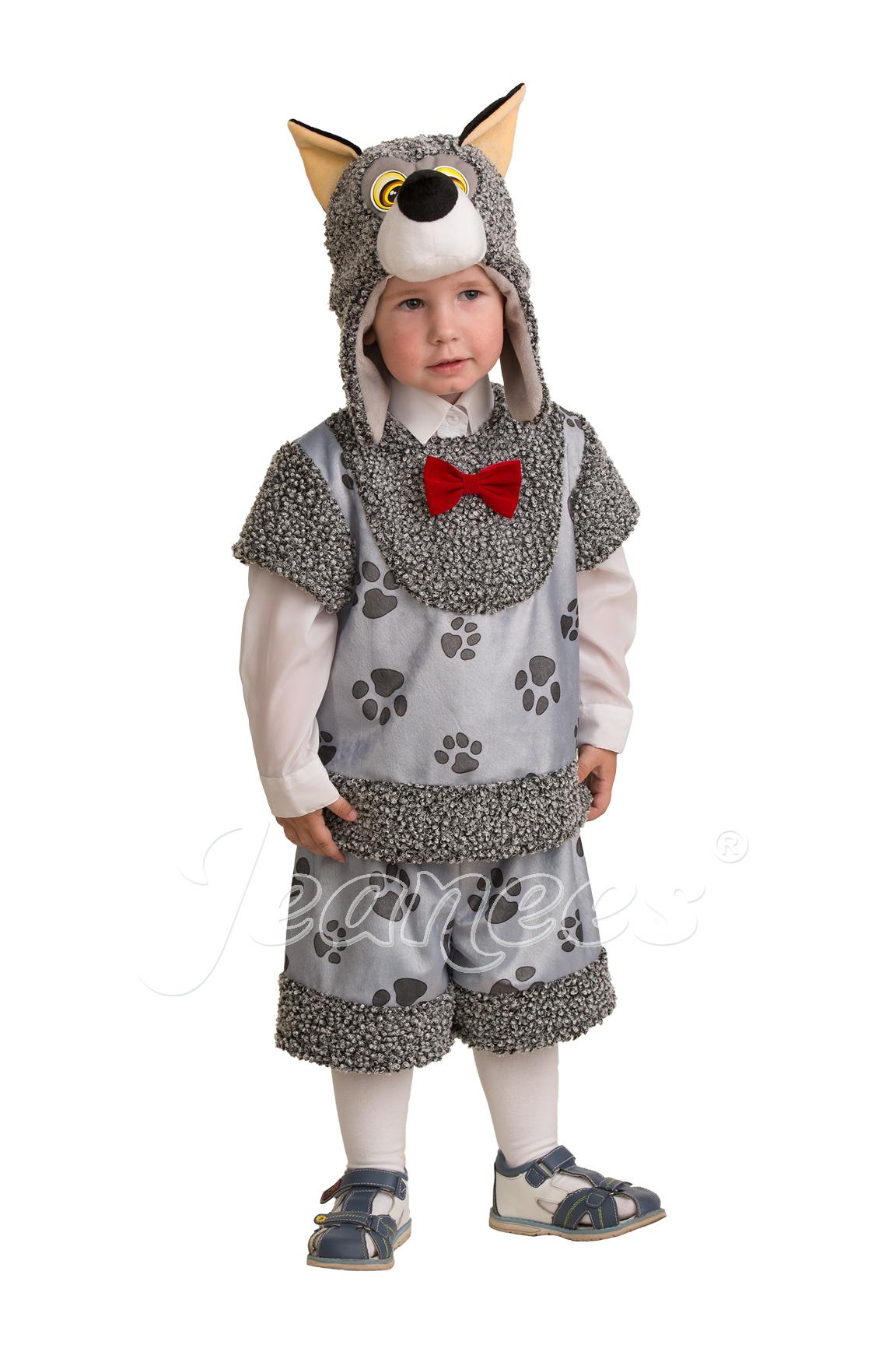 Волчонок Кирюшка детский карнавальный костюм