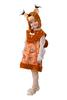 Белочка Тоська детский карнавальный костюм